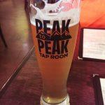 Gone But Not Forgotten: Peak to Peak Tap & Brew